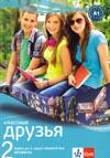 Klassnyje Druzja 2 - učebnice ruštiny (CZ verze)