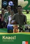 Klass 2 - učebnice a pracovní sešit ruštiny vč. 2 CD (CZ verze)