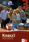Klass 3 - učebnice a pracovní sešit ruštiny vč. 2 CD (CZ verze)