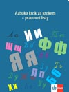 Klass! 1 - písanka azbuky (CZ verze)